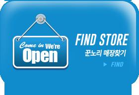 store_bn